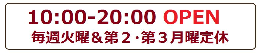 マーリィズ・エステ伊勢原店