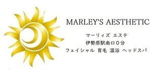 Marley's Aesthetic